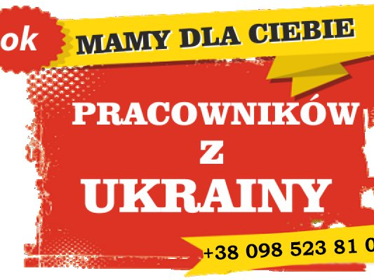 * OSOBY Z UKRAINY SZUKAJA PRACY *  Telefon:( VIBER- Whats App ) +380985238100