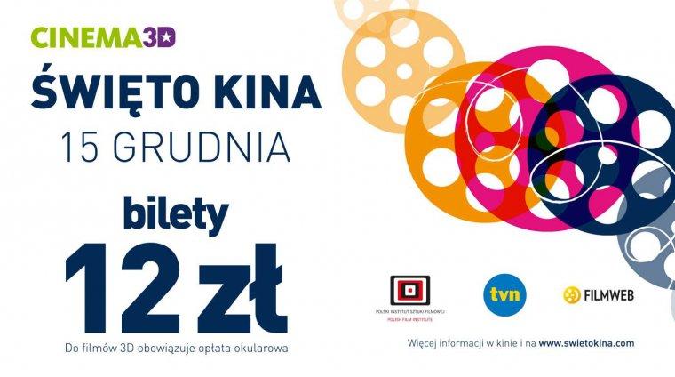 Cinema3D